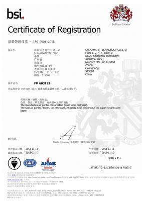 ISO9001证书最新