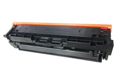 产品照片2-HP CF400 CF500 CF540 CRG045 CRG054通用版